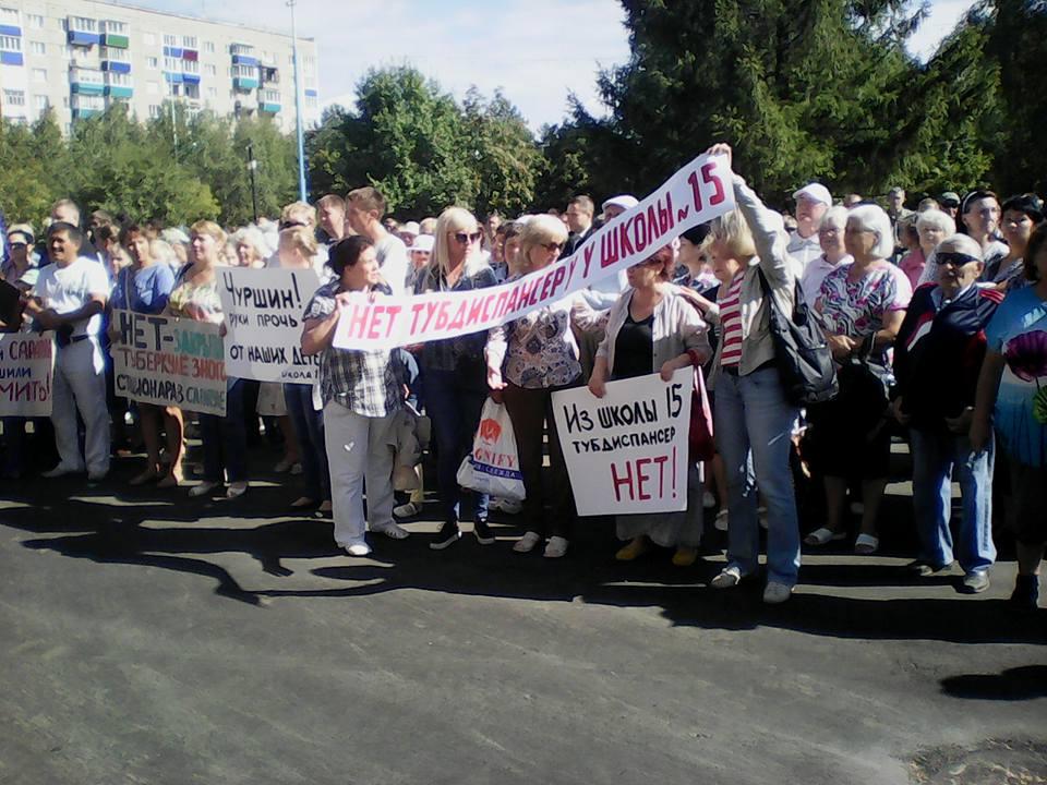 Митинг в Сарапуле против открытия тубдиспансера в здании городской поликлиники. Фото: facebook.com (Руслан Тимуршин)