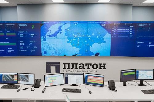 Центр управления поборами. Фото: platon.ru