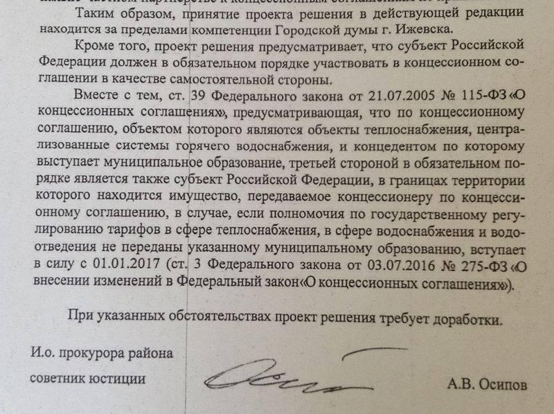 """Источник: """"ДЕНЬ.org"""""""