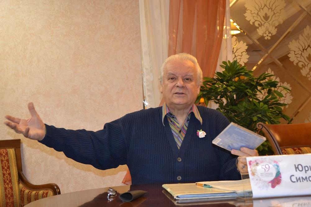 Юрий Симонов. Фото: Александр Поскребышев