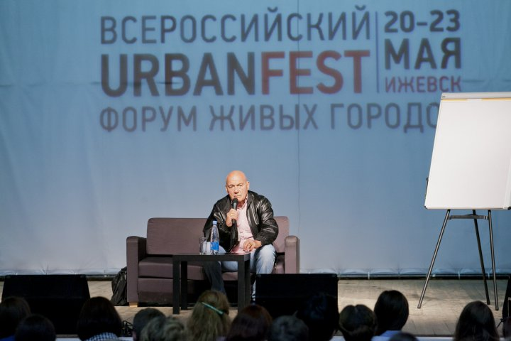 Фото: urbanfest18.ru
