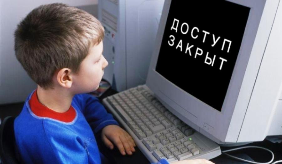 Фото: vladtime.ru