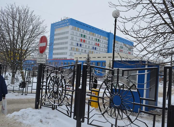 Фото: ufa.kp.ru