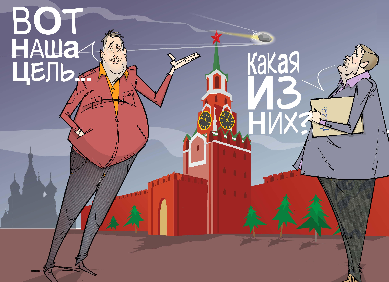 """Околокремлёвские фантазёры. #Рогозин #Бусыгин #КонцернКалашников #Кремль #астероид © Газета """"День"""" 2013"""