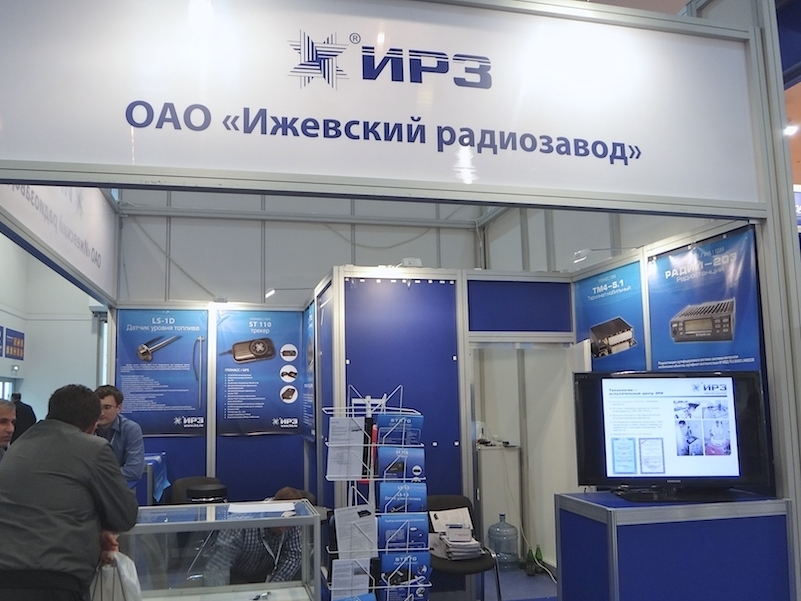 Фото: expocom.ru