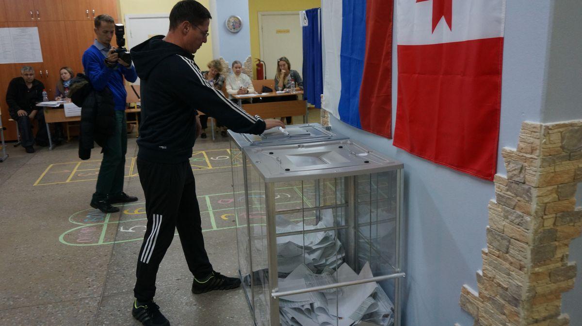 ВУдмуртии, попредварительным результатам, явка избирателей навыборах составила 44,28%