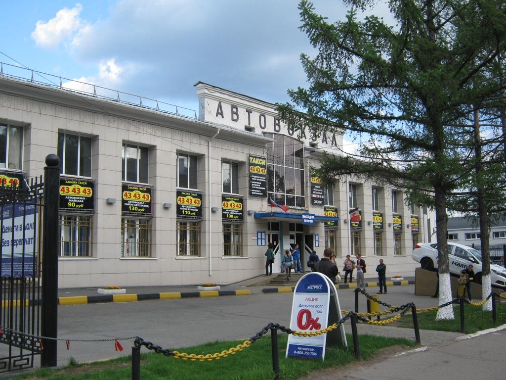 """С недавнего времени """"Автовокзалы Удмуртии"""" принадлежат тому же собственнику, что """"Удмуртавтотранс"""" и ИПОПАТ. Фото ©День.org"""