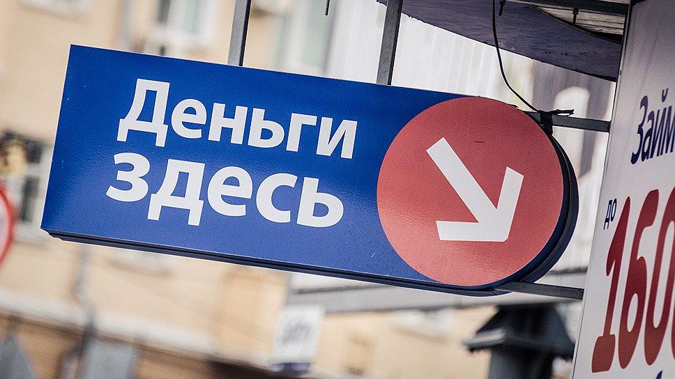 Фото: infinica.ru