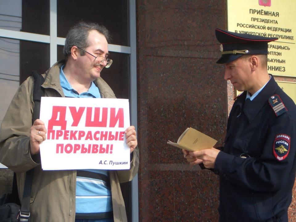 Михаил Эстрин. Фото из архива газеты «День»