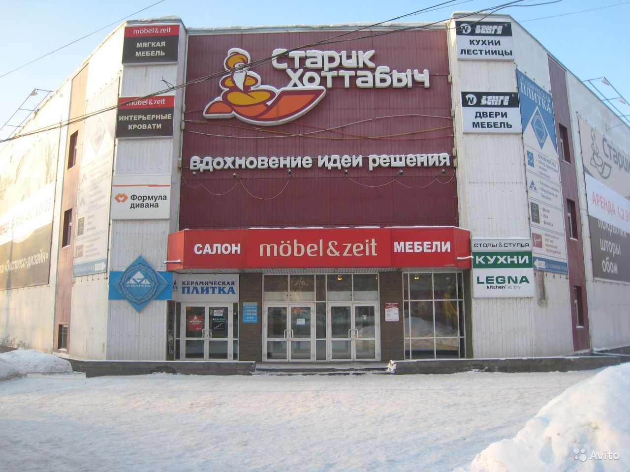 Фото: beboss.ru
