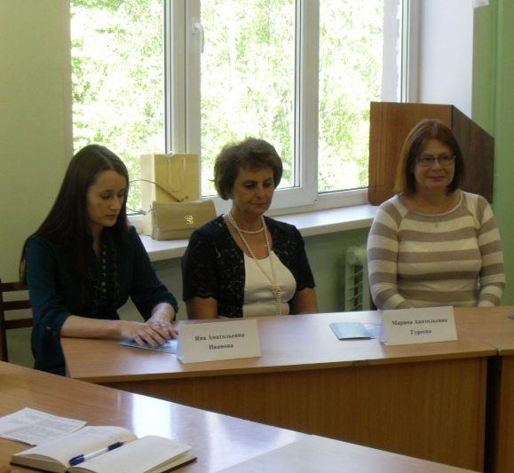 Первый заместитель министра Марина Гуреева (в центре).