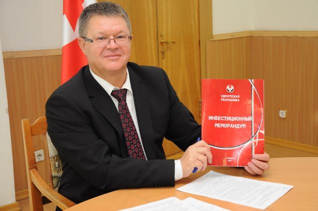 Министр экономики УР Михаил Зайцев. Фото: пресс-служба главы и правительства Удмуртии