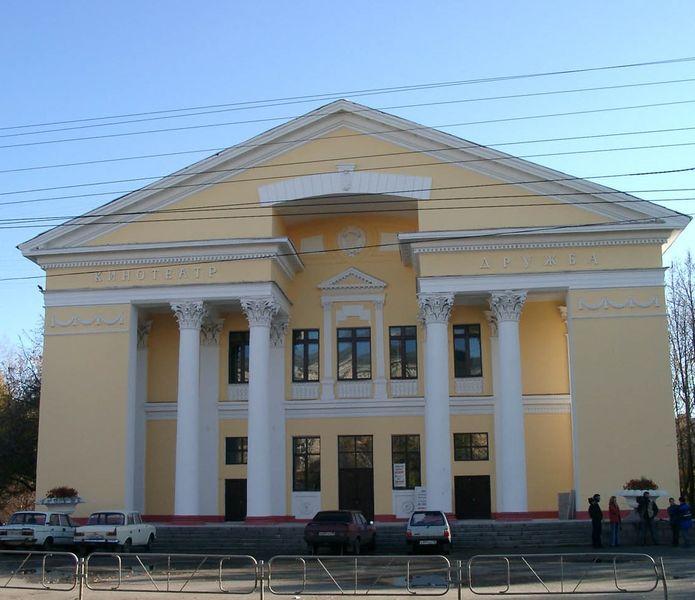 Финно-угорские фильмы в «Дружбе» все равно покажут, но уже не в рамках фестиваля. Фото: gallery.ru