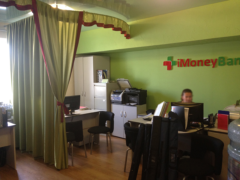 По-домашнему - все так, как нравится вкладчикам. Только лицо сотрудника почему-то заретушировано. Фото: imoneybank.ru