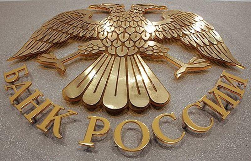Фото: kolpinec.ru