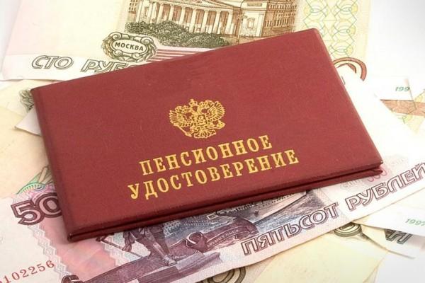 Фото: abnews.ru