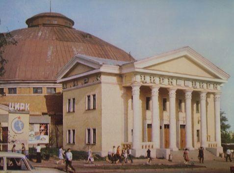 Говоря об ижевском цирке, почему-то хочется вспомнить именно это здание, символизирующее его лучшие достижения. Фото: iz-article.ru