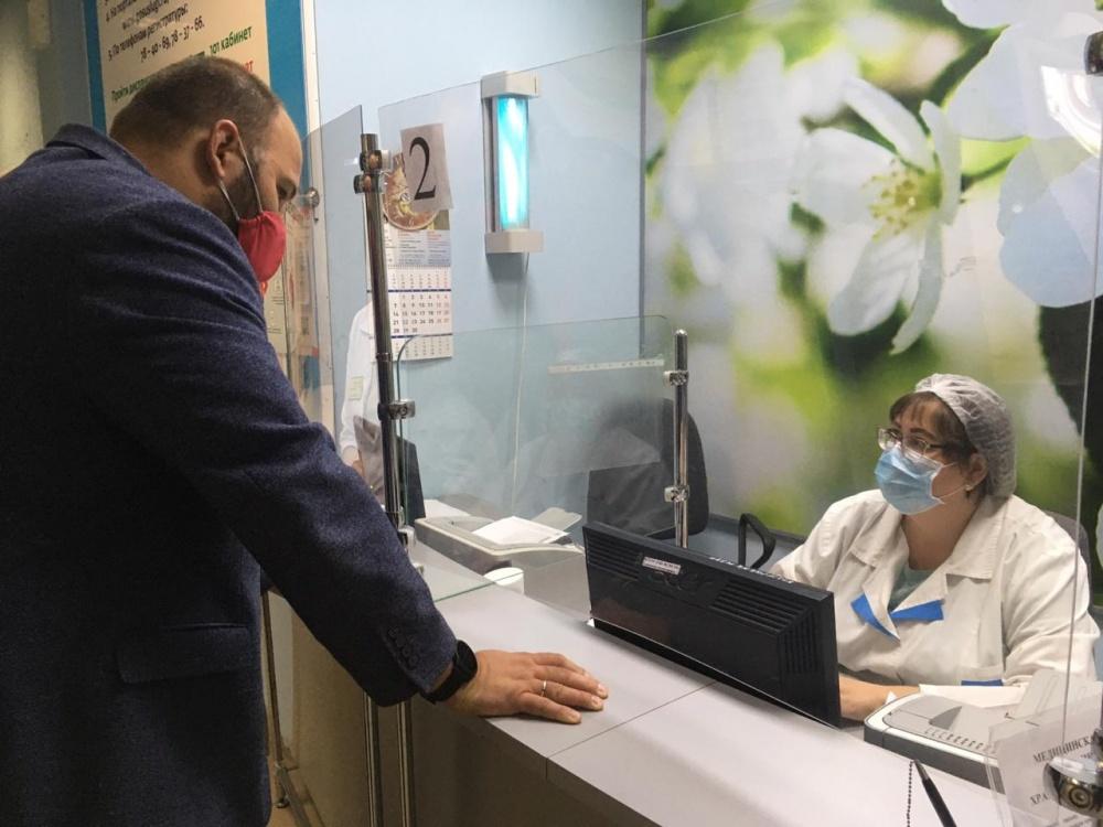 Заместитель министра здравоохранения Никита Свирин посетил поликлинику при ГКБ 2. 14 сентября 2020 г. Фото: udmurt.ru