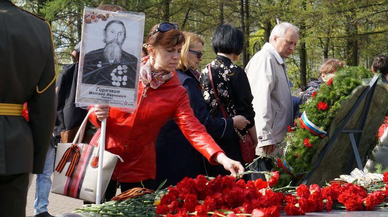 Фото: © «ДЕНЬ.org»