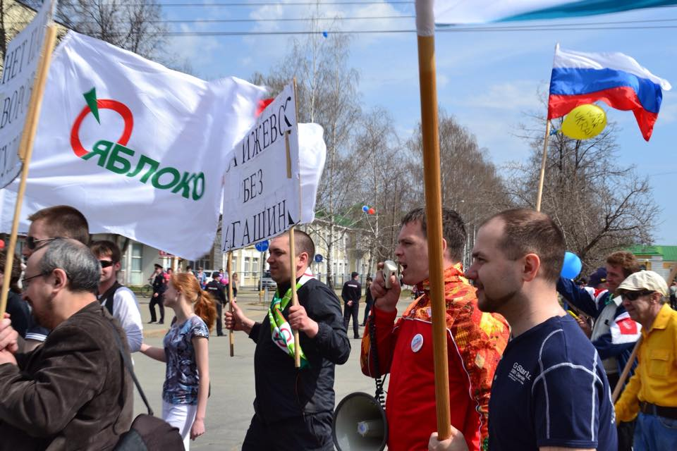 Александр Сабатаров на Первомайской демонстрации в 2015 году (справа в синей футболке)