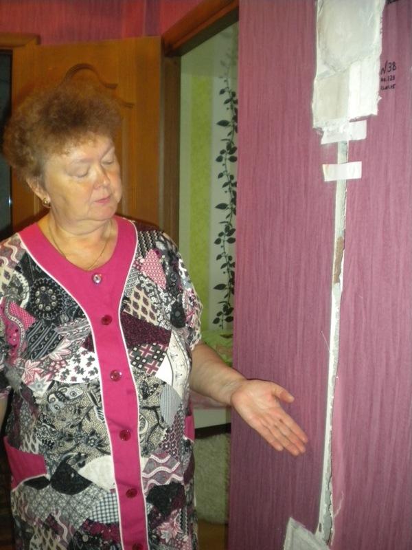 В квартирах установили маячки для контроля. Фото ©День.org
