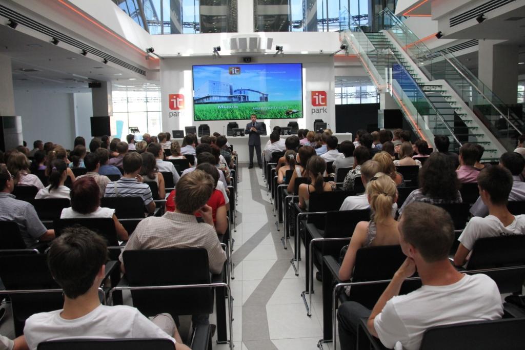 Так выглядит конференц-зал ИТ-парка в Казани. Фото: news.liveinternet.ru
