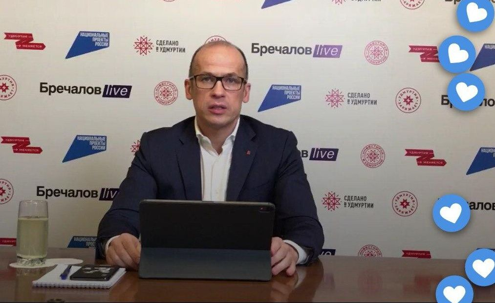 Глава УР Александр Бречалов.