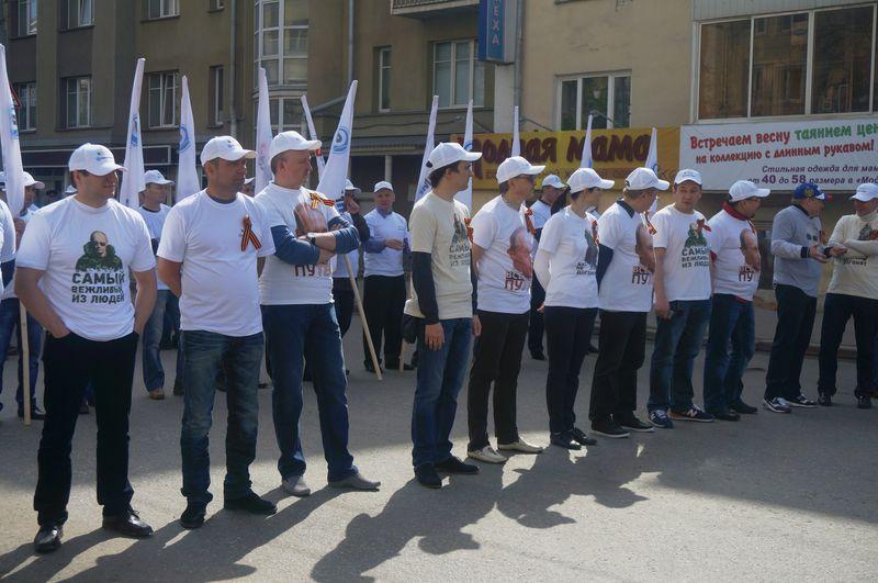 Странные люди в футболках с изображением Путина Фото ©День.org