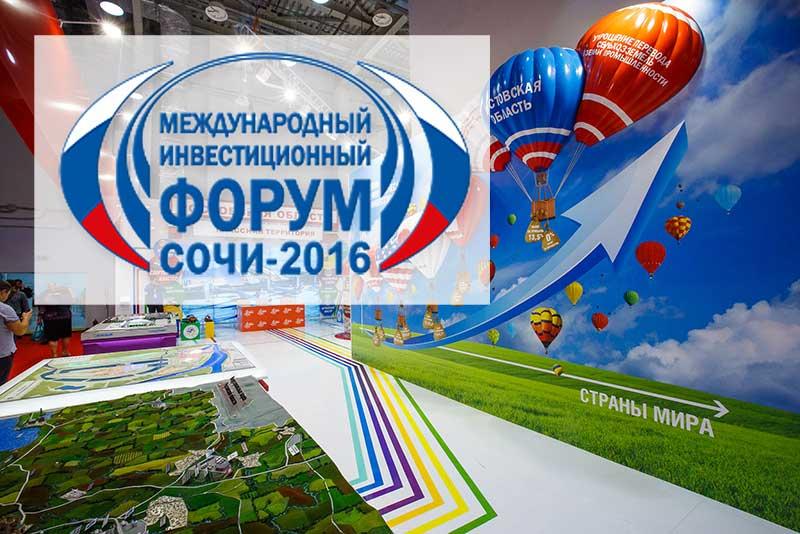 Фото: vipsochiservice.ru