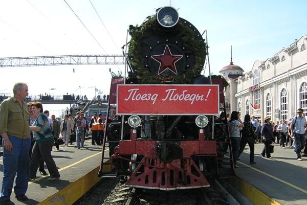 Фото: пресс-служба Горьковской железной дороги