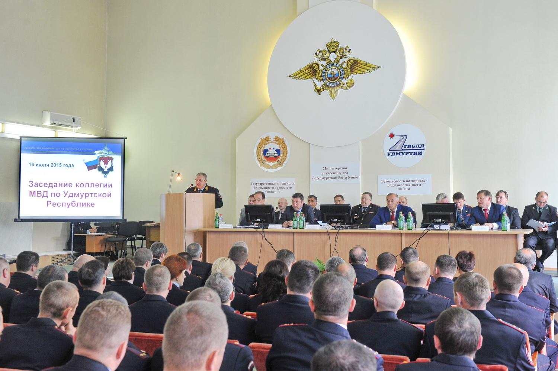Коллегия МВД по УР. Фото: udmurt.ru