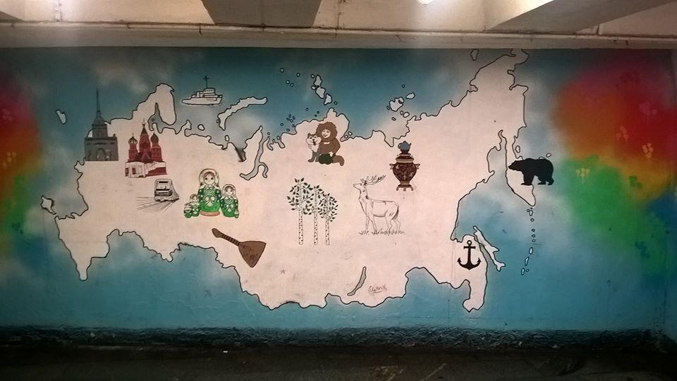 Подземный переход под Манежной площадью в Москве. Фото: Владислав Шулаев.