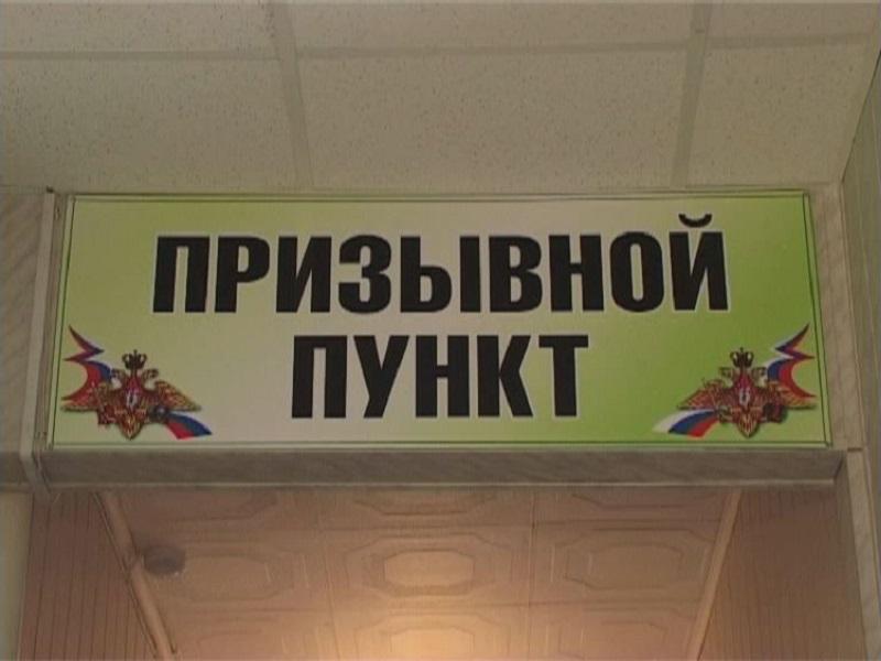 Фото: .old2.krd.ru