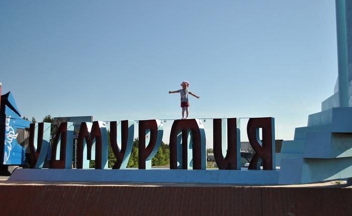 Вот это позиционирование. Фото: nyaski.ru