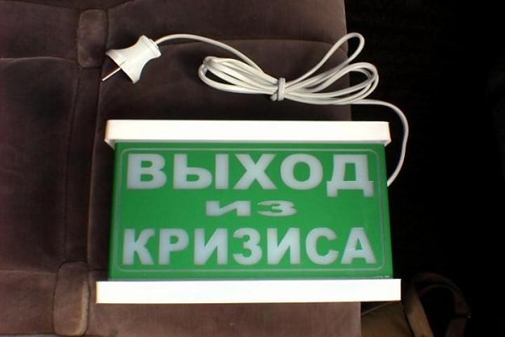 Фото: kpcdn.net