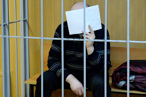 Фото: gosrf.ru
