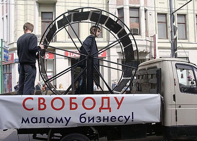 Фото: dnevniki.ykt.ru