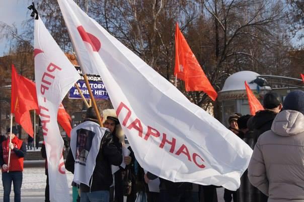 Акция протеста в Воткинске. Фото: facebook.com (Руслан Тимуршин)