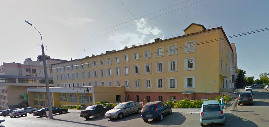 Городская поликлиника №1. Фото: igis.ru
