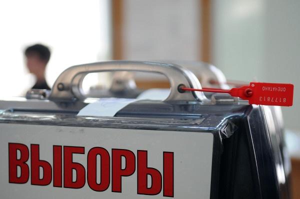 Фото: vybor-naroda.org