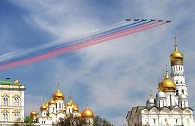 Фото: may9.ru