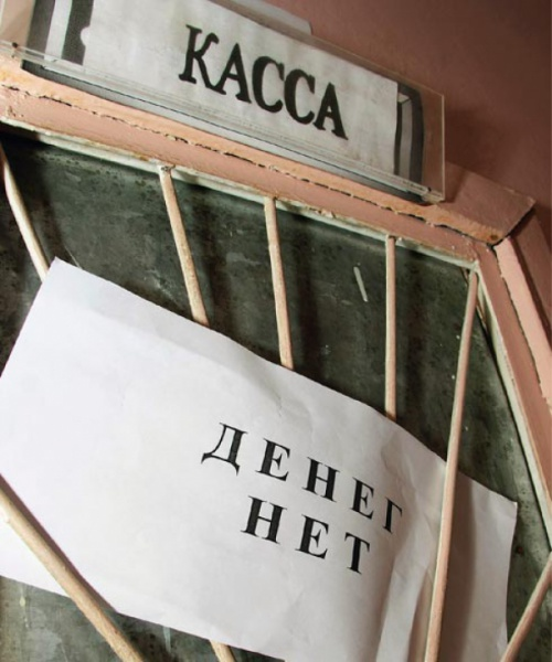 Фото: irinagundareva.com
