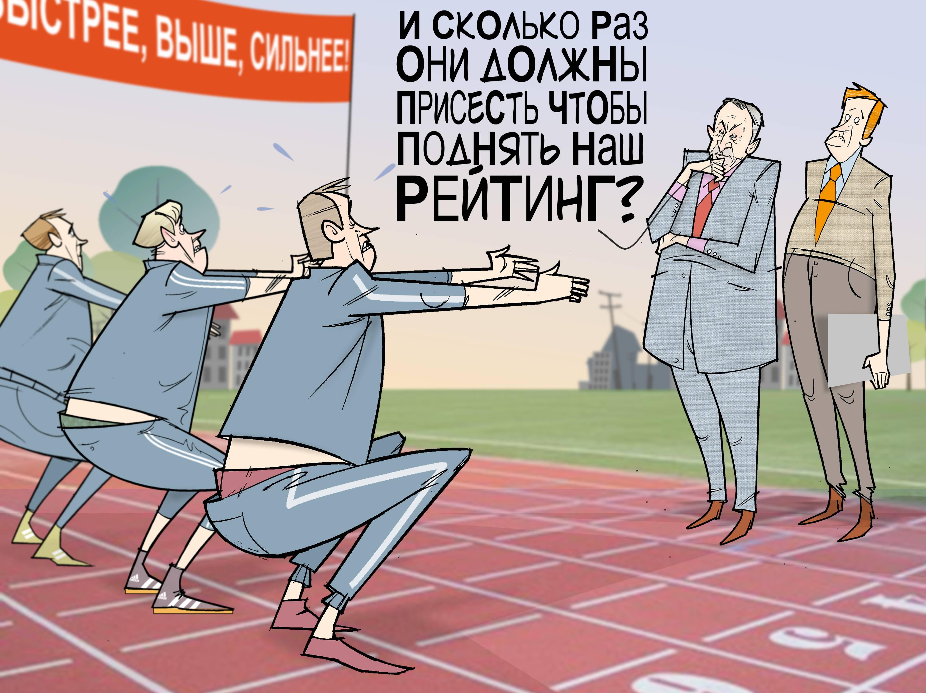 """Всегда готовы! #чиновники #ГТО #ГлаваУР #Соловьёв © Газета """"День"""" 2014"""