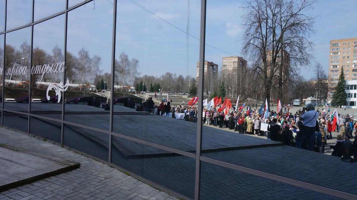 Митинг в Ижевске. 16 апреля 2016 года. Фото: ©«ДЕНЬ.org»