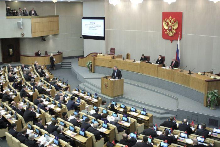 Фото: 26-news.ru