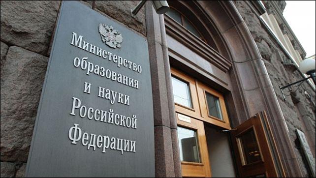 Фото: omvesti.ru
