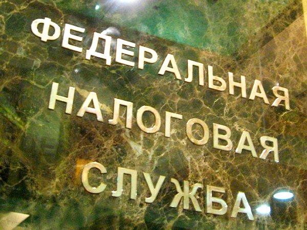 Вооружившись новейшими достижениями ИТ-индустрии, налоговики не отстают от изощренных оптимизаторов. Фото: pronedra.ru