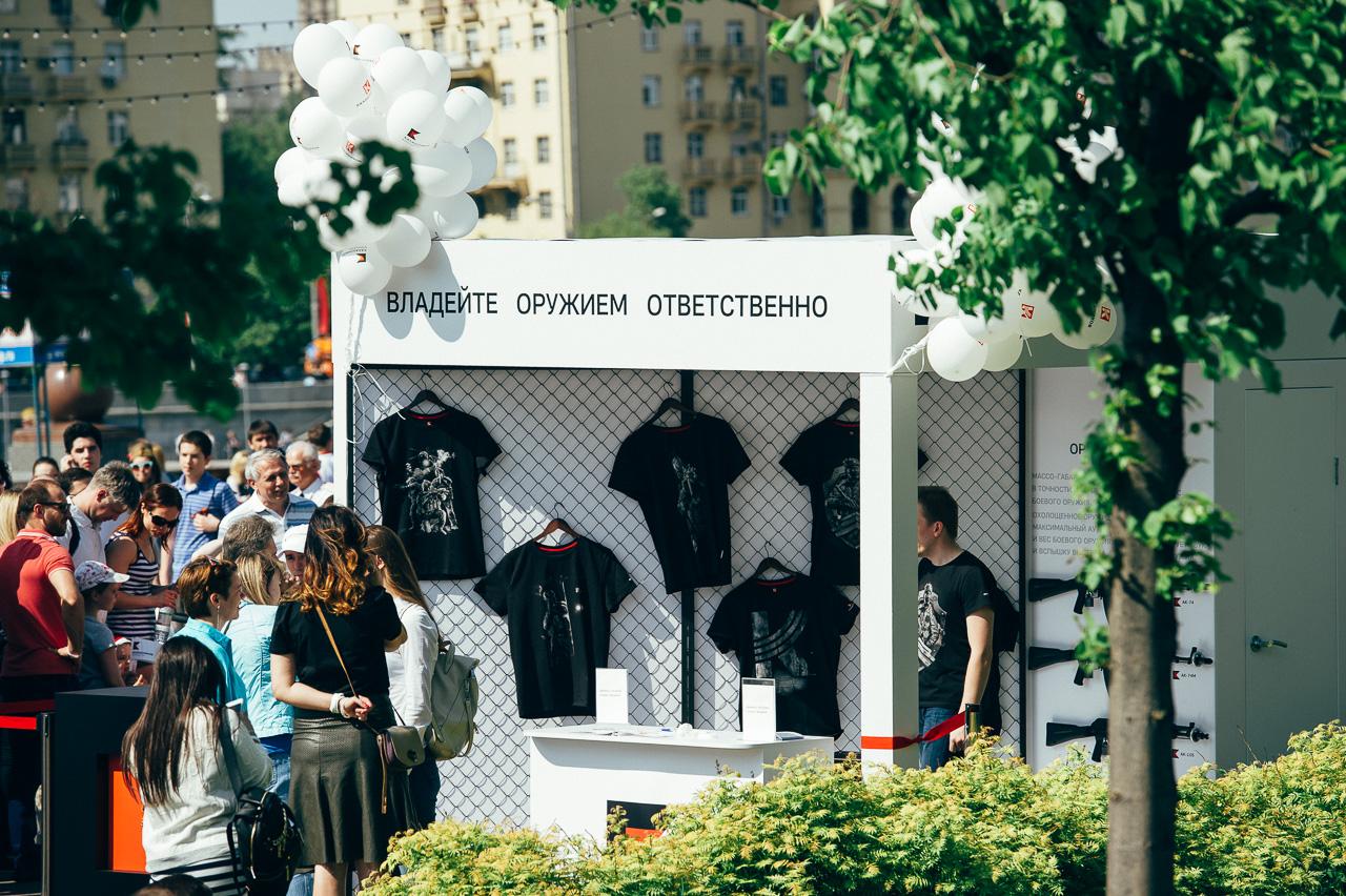 Кое-что из области фэшн-индустрии у концерна «Калашников»  уже наработано. Фото: kalashnikovconcern.ru