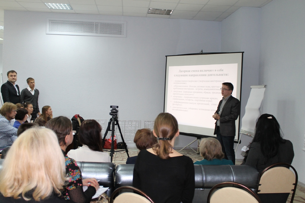 форум НКО в Ижевске
