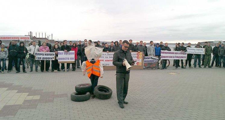 Митинг в апреле 2013 года. Фото из архива газеты «День»